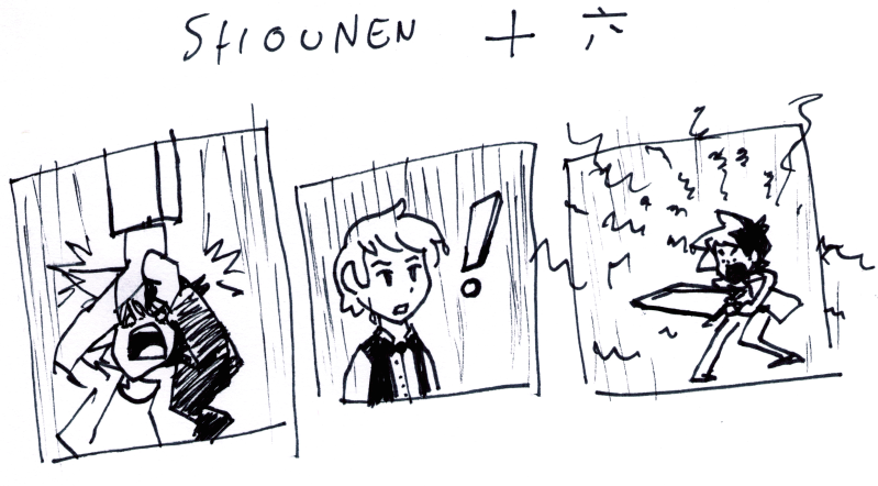 Shounen 十六