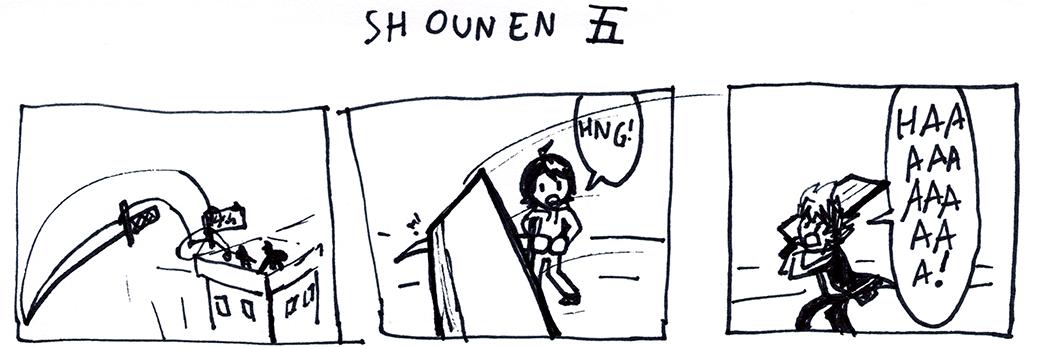 Shounen 五