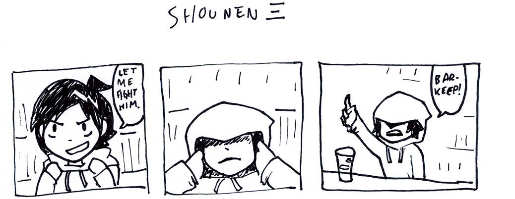 Shounen 三